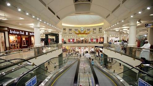 Află unde se vor construi Mall-ul și Dedeman în Târgu Jiu