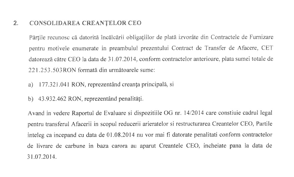 extras contract